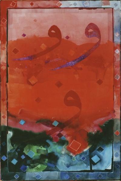 ABDUL KADIR AL-RAIS (UAE, B. 1
