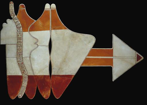 FARID BELKAHIA (MOROCCAN, B. 1