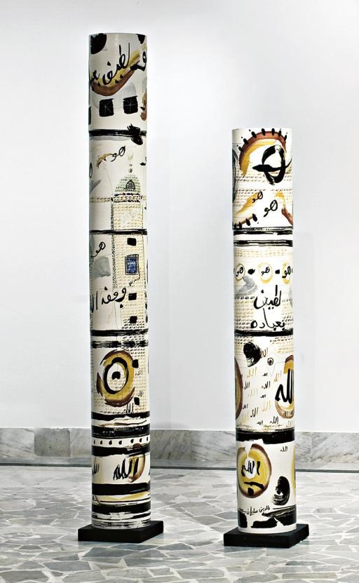KHALED BEN SLIMANE (TUNISIAN,
