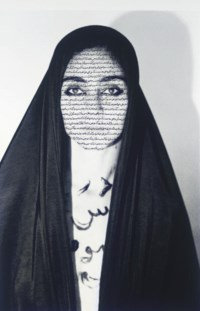 Unveiling (from the 'Women of Allah' Series)