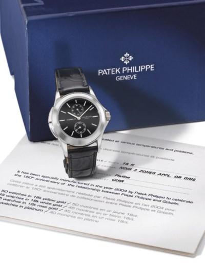 Patek Philippe. A very fine an