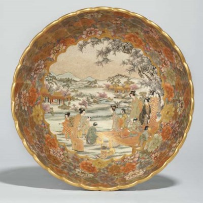 A LARGE SATSUMA BOWL