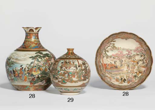 A SATSUMA VASE AND COVER AND A