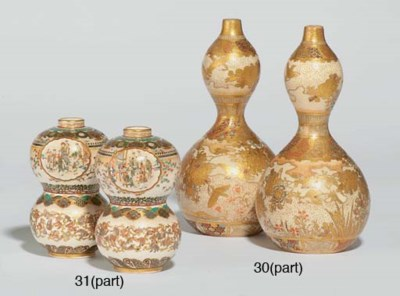 TWO PAIRS OF SATSUMA VASES