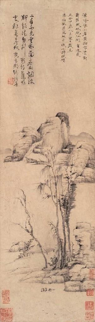 NI ZAN (1301-1374, ATTRIBUTED