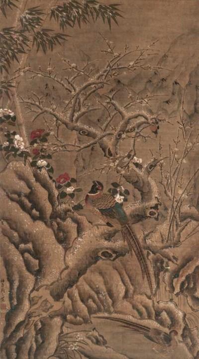 ZHOU ZHIMIAN (CIRCA 1550-1610)