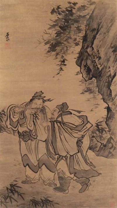 SHI YU (14TH-17TH CENTURY)