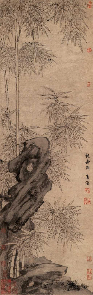 WANG FU (1362-1416, ATTRIBUTED TO)