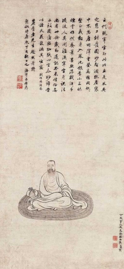 YU ZHIDING (1647- AFTER 1709)
