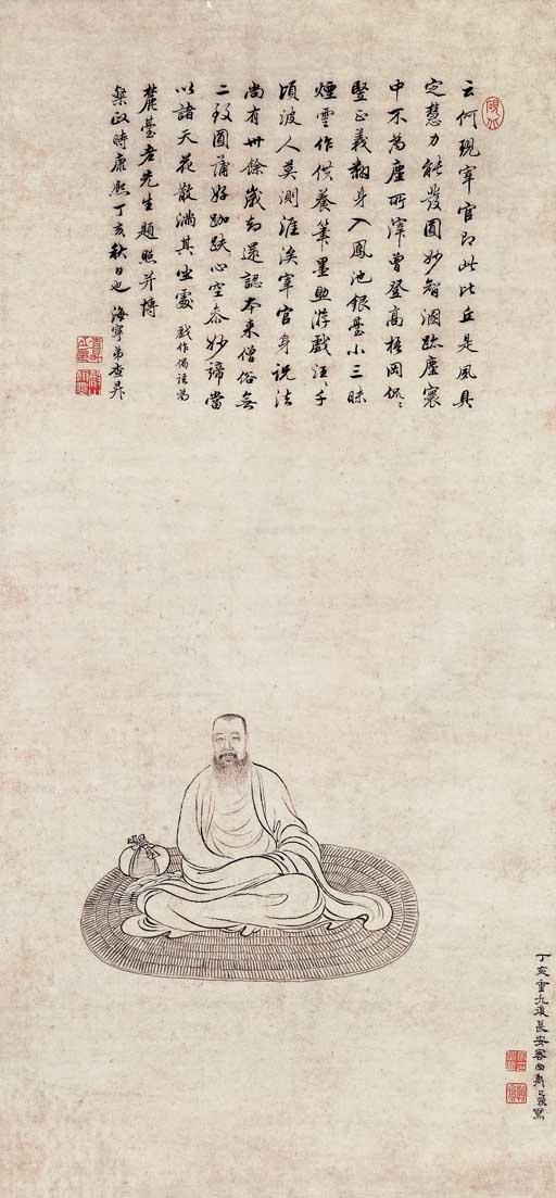 YU ZHIDING (1647- AFTER 1709)