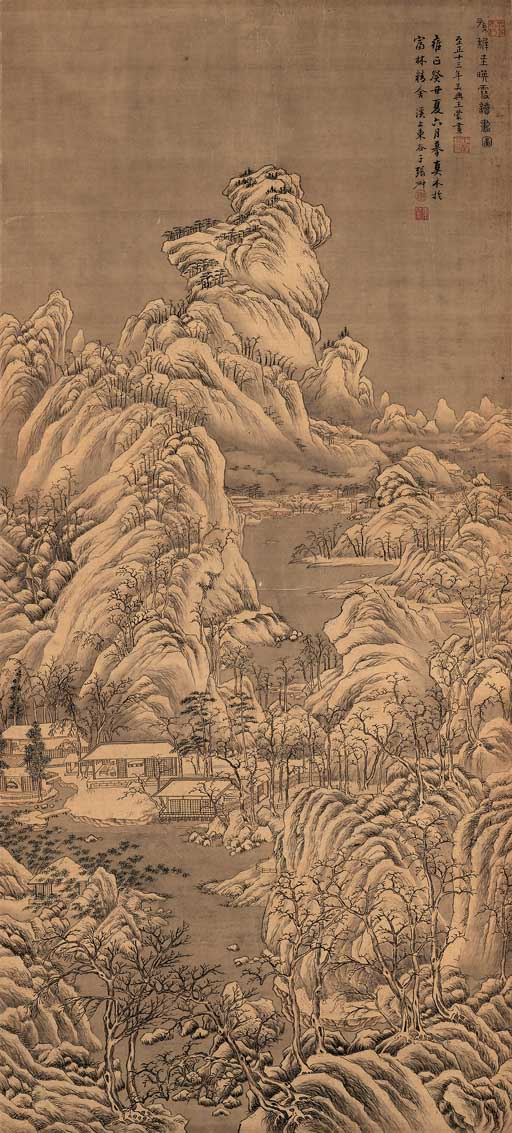 ZHANG CHONG (18TH CENTURY)