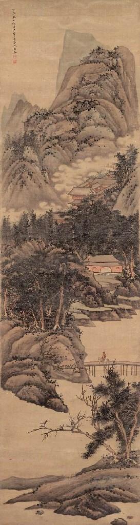 GAO CEN (1621-1691)
