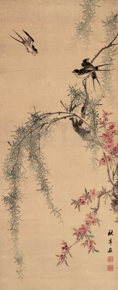 YU SONG (18TH CENTURY)