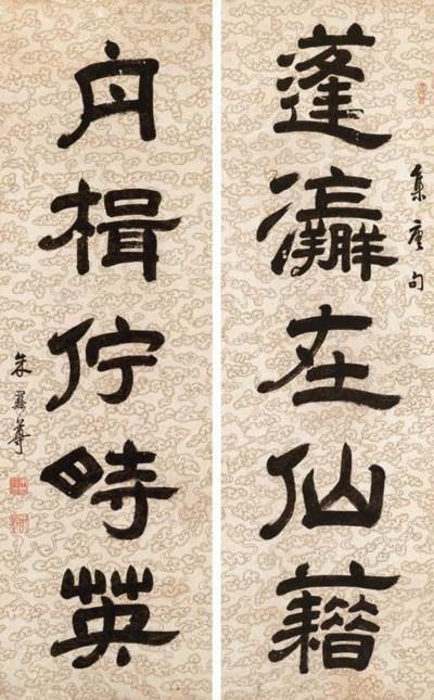 ZHU YIZUN (1629-1709)