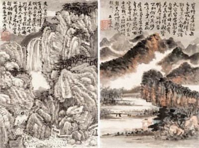 KUN CAN(1612-1673,ATTRIBUTED T