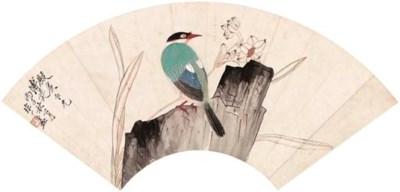 FANG YAN (1901-1987)