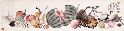 CHEN NIAN (1877-1970)