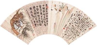 ZHAO SHAO'ANG (1905-1998), HU