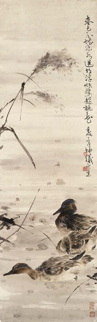 ZHANG KUNYI (1895-1969)