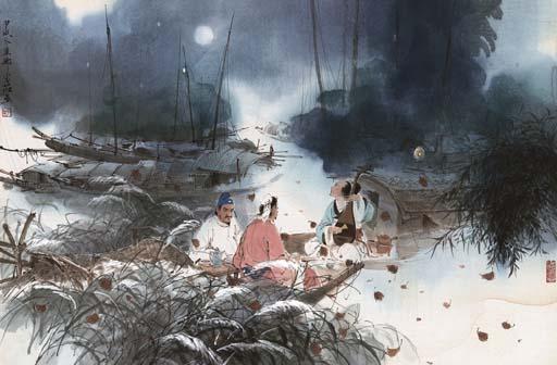 XING BAOZHUANG (YING PO CHONG, BORN 1940)