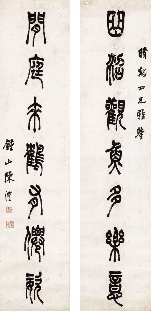 CHEN LI (1810-1882)