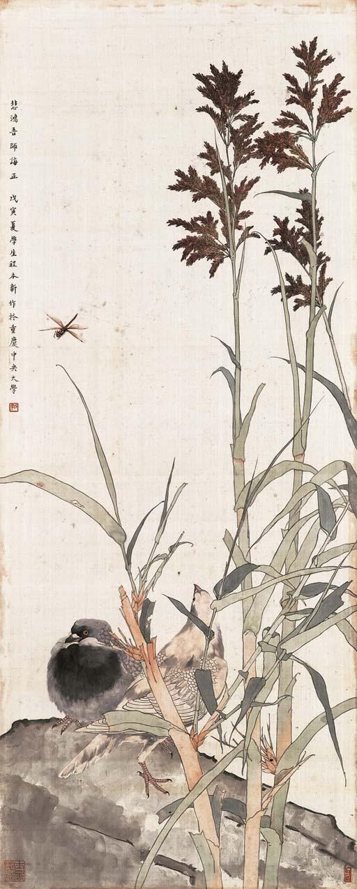 CHENG MUXIN (19TH-20TH CENTURY)