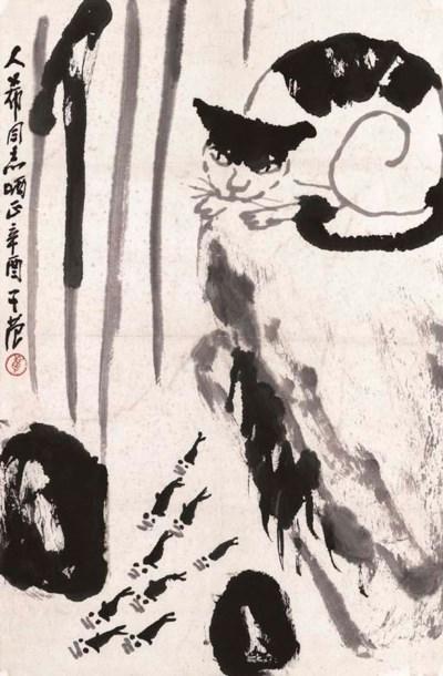 CUI ZIFAN (BORN 1915)