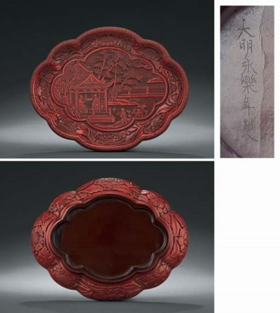 A RARE AND FINELY CARVED CINNA