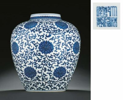 A FINE LARGE MING-STYLE BLUE A