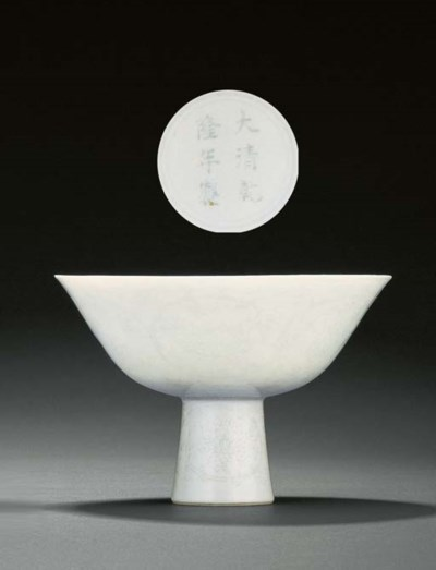 A FINE ANHUA DECORATED WHITE-G