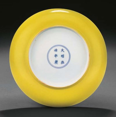 A MING YELLOW-ENAMELLED DISH