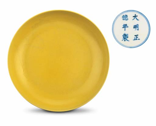 AN IMPERIAL MING YELLOW-ENAMELLED DISH