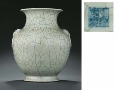 A FINE AND RARE GE-TYPE VASE,