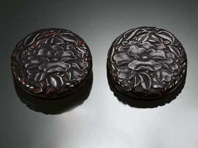 A FINELY CARVED SMALL BLACK AN