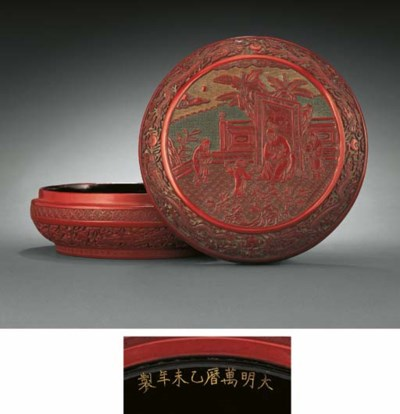 A VERY RARE LATE MING CARVED T