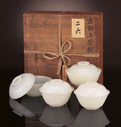 TWO PAIRS OF WHITE JADE BOWLS
