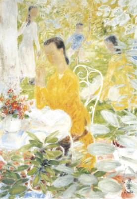 LE PHO (Vietnam 1907-France 20