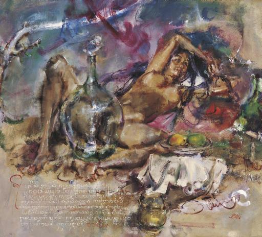 ANTONIO BLANCO (The Philippines 1927-Indonesia 1999)