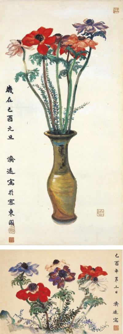 WANG JIYUAN (WANG CHI-YUAN, 18