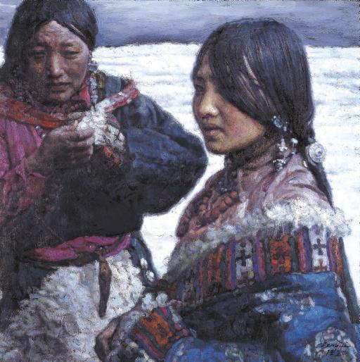 CHEN YIFEI (1946-2005)