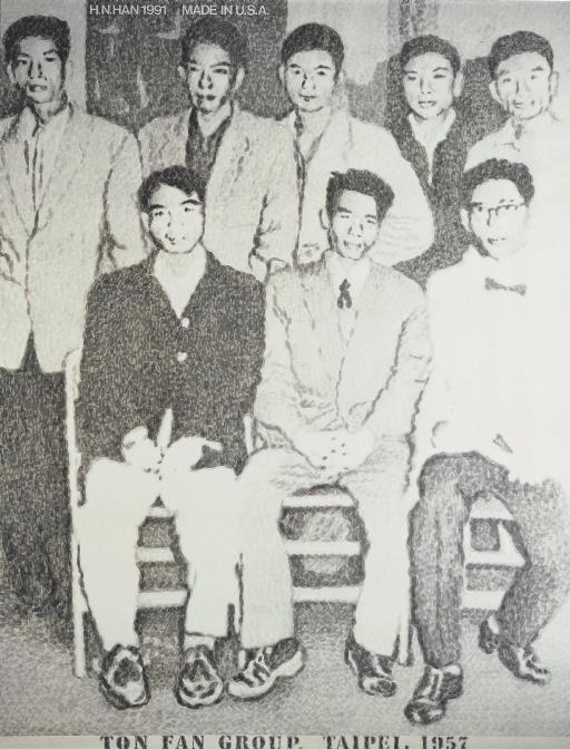HAN HSIANG NING (HAN XIANG NENG, Born in 1939)