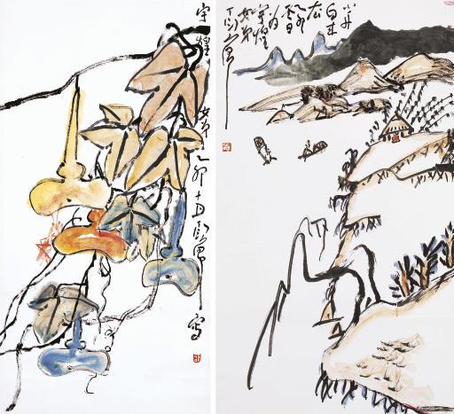 T'ING YIN-YUNG (DING YANGYONG, 1902-1978)
