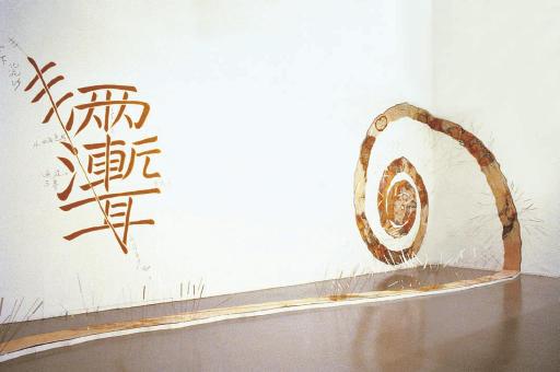 HUANG YONG PING (Born in 1954)