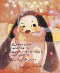AYA TAKANO (Born in 1976)