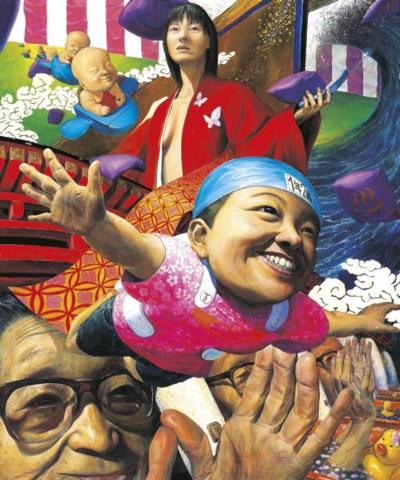 HIROYUKI AOYAMA (Born in 1977)