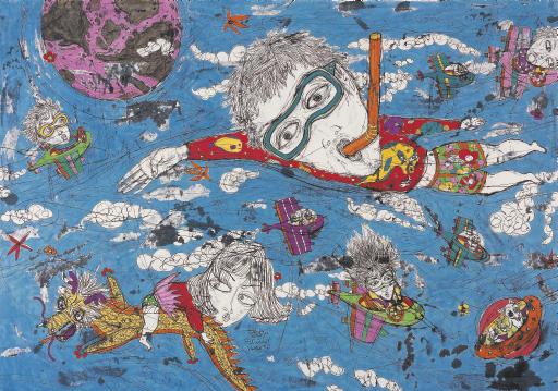 YIM TAE KYU (Born in 1976)