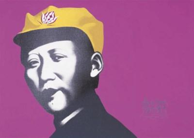 LI SHAN (Born in 1942)