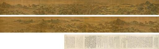 QIU YING (ATTRIBUTED TO, CIRCA
