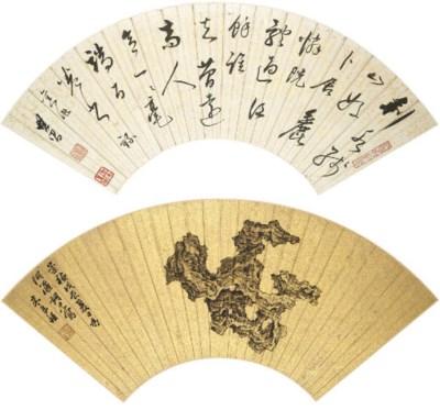 MI WANZHONG(1570-1628)/DONG QI