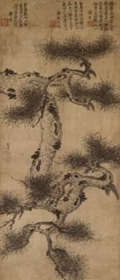 KE WEN(15TH CENTURY)
